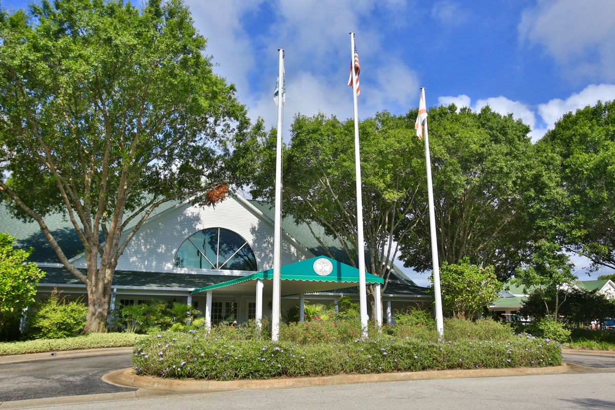 Latitude Margaritaville | Daytona Beach, FL | 55places.com ...